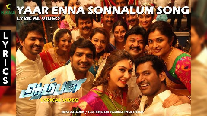 Yaar Enna Sonnalum Song Lyrics – Ambala