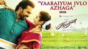 Yaaraiyum Ivlo Azhaga Song Lyrics – Sulthan